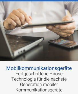 mobile_communication_devices_de.jpg